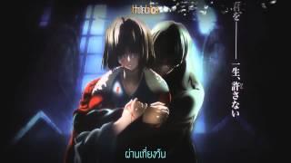 【Thai Sub】Kalafina - Oblivious
