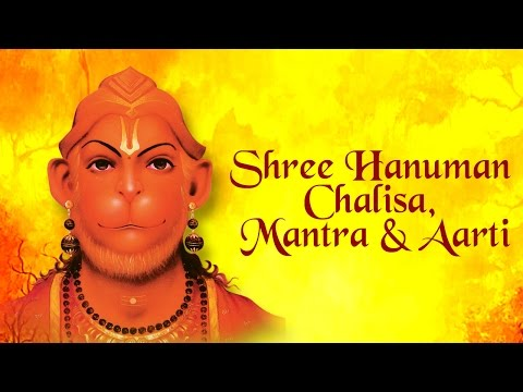 Shree Hanuman Chalisa  | Mantra, Aarti & Bhajans | Devotional | Jukebox | Times Music