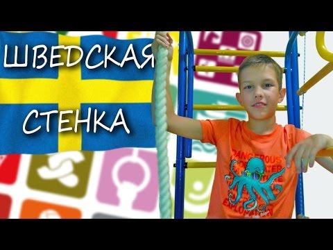 Видео: Гусли на видео - EOMI