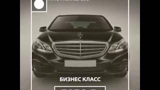 Альмак Прокат СПб - аренда авто по России