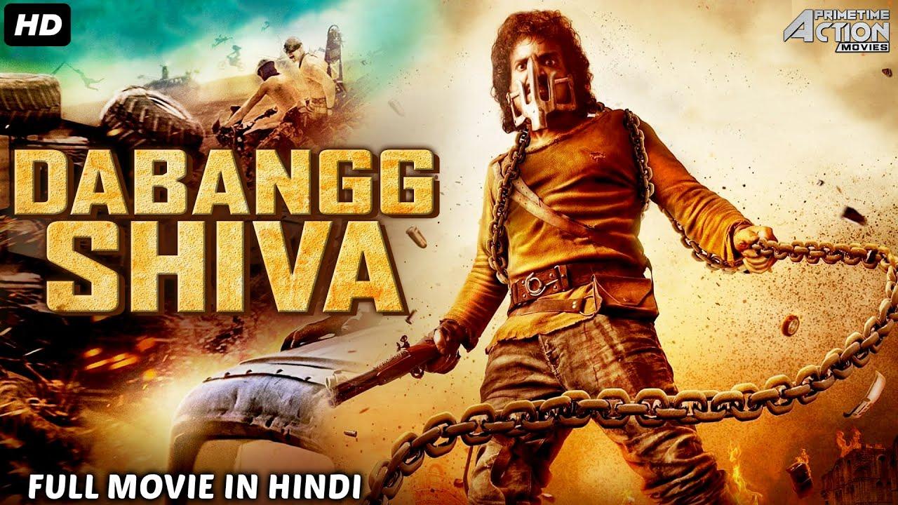Upendra's DABANGG SHIVA Full Movie Hindi Dubbed | South Indian Movies Dubbed In Hindi Full Movie