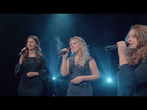 Первая любовь | Группа Вдохновение | (Official Video) Премьера песни