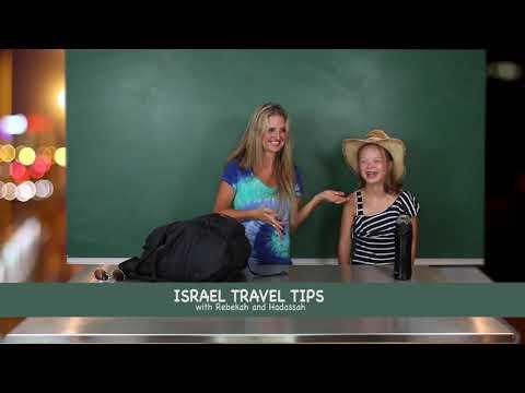 "Israel Travel Tips: ""Thank You"" and Wine and Kibbutz Katarim"