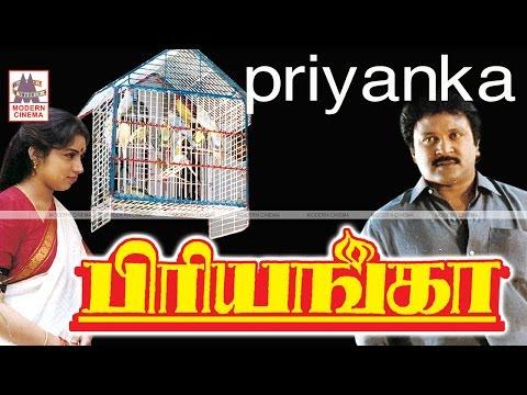 Priyanka Tamil Full Movie   Jeyaram   Prabhu   Revathi   பிரியங்கா