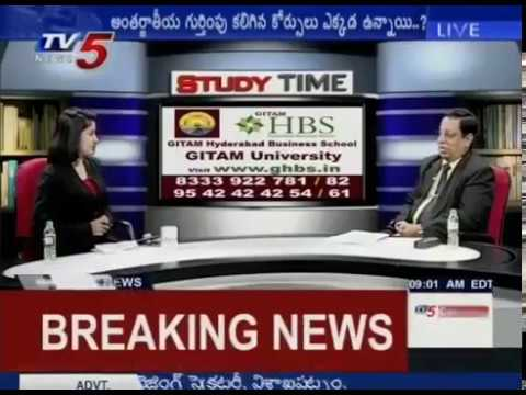 GITAM - HBS Dean and Director speaks to TV 5 about our UG programs on 20-April-2017.
