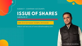Issue of Shares   Company Accounts   BBA Sem III   SGBAU Amravati   Lecture 3 Date 16 12 20