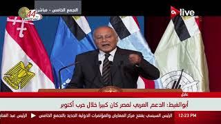 كلمة أحمد أبوالغيط أمين عام جامعة الدول العربية خلال فعاليات الندوة التثقيفية للقوات المسلحة
