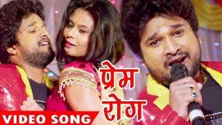 Superhit दर्द भरा गाना 2017 - Ritesh Pandey - प्रेम रोग लागल - Truck Driver 2 - Bhojpuri Sad Songs