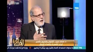 """د.محمد حبيب:انا ملتزم بالهبابة """"كامب ديفيد """"عشان دي إتفاقيات الدولة لكن لا أحترمها وترديد ذلك مهزلة"""