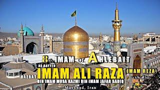 MASHHAD Imam Ali Raza  8th Imam of AHLEBAIT  Imam Reza