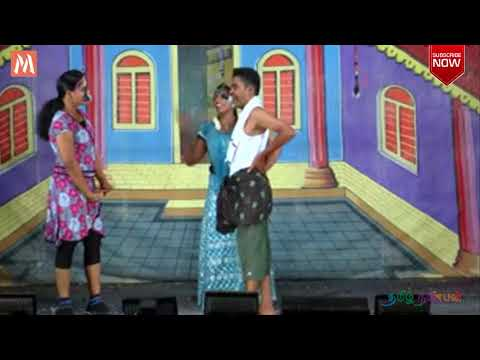 Drama at double meaning in tamil Part 4   YouTube