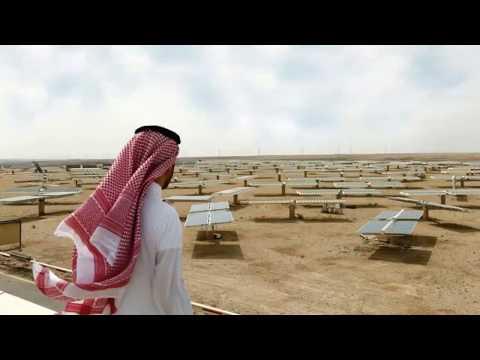 Saudi Arabia invites bids for six solar energy projects