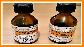 Копеечное средство из Аптеки от Морщин и Дряблой Кожи Маска для лица с Лифтинг Эффектом