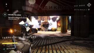 Destiny: Giant Bomb Unfinished 07/18/2014