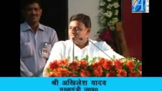 Akhilesh Yadav cm up  spech on shiksha mitra Report by ASIAN TV  NEWS