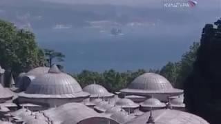 видео Дворец Топкапы в Стамбуле