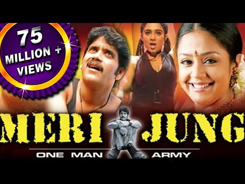 Meri Jung One Man Army (Mass) Hindi Dubbed...