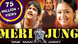 Meri Jung One Man Army (Mass) Hindi Dubbed Full Movie | Nagarjuna, Jyothika, Rahul Dev thumbnail