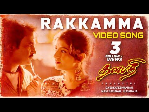 Tamil Old Songs   Thalapathi Tamil Movie Full Songs   Rakkamma Kaiya