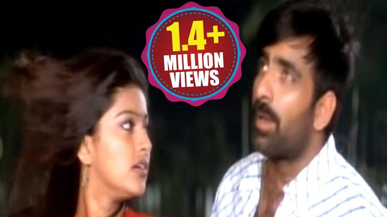 Download Venky Songs - Anaganaga Kadhala - Ravi Teja, Sneha