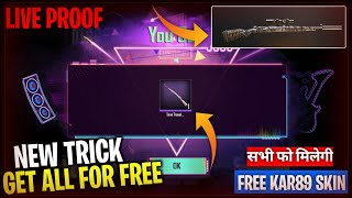 PUBG MOBILE NEW TRICK | GET FREE KAR98 GET 3 GUN SKINS FOR FREE NEW 29,APRIL TRICK FREE 3 GUNS SKIN