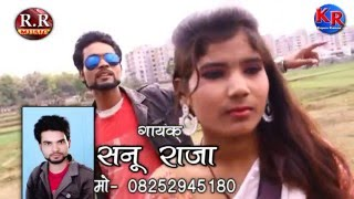 Download DELHI BOMBAY ॥ दिल्ली  बॉम्बे ॥ NAGPURI SONG 2016 || KAYUM RUMANI MP3 song and Music Video