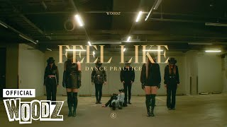 Download WOODZ(조승연) - 'FEEL LIKE' Dance Practice (MV ver.)