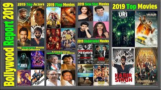 2019 Bollywood Movies Report | Top Highest Grossing Movies List | Bollywood Box Office 2019 Report.