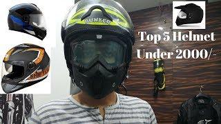 top 5 helmet in 500rs to 2000rs