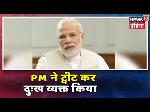 Sushma Swaraj के निधन पर PM Modi का ट्वीट- सुषमा स्वराज का निधन मेरे लिए निजी क्षति है