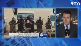 Как в Израиле комментируют передачу Трампом секретных данных об ИГИЛ?