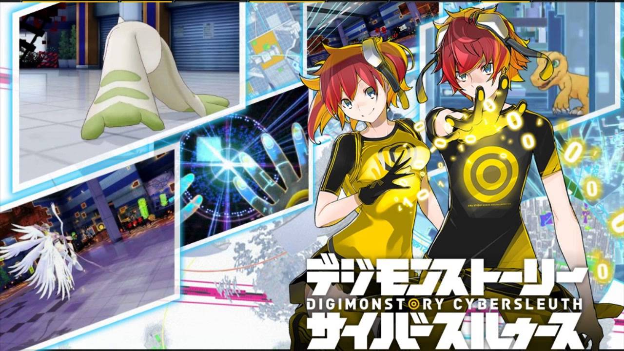 Digimon Cyber Sleuth Boss Theme Extended Youtube