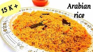 Bukhari RiceEasy and simple Arabian Rice Recipe FoodCraves