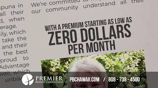 PBC Big Island commercial