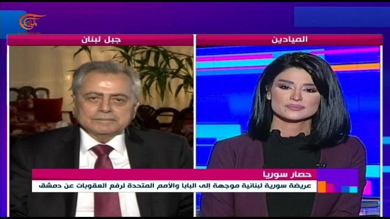 المشهديّة | عريضة سورية لبنانية الى بابا الفاتيكان والامم المتحدة لرفع العقوبات | 2021-04-15  - نشر قبل 17 ساعة