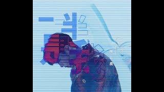 陳立農 Chen Linong《一半是我》Official Music Video