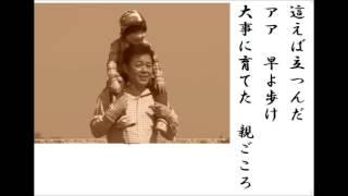 二十歳の祝い酒(藤原浩) 仁井谷俊也