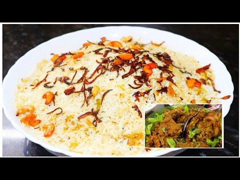 കോഴി പോരിച്ച് വച്ച നല്ല നാടൻ എരിവുള്ള ബിരിയാണി||special Spicy Fried Chicken Biriyani||eid Special||
