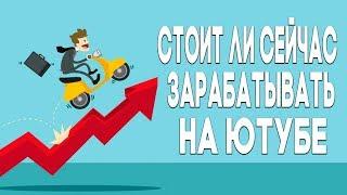 Как заработать деньги в интернете 50  Как выгодно заработать деньги