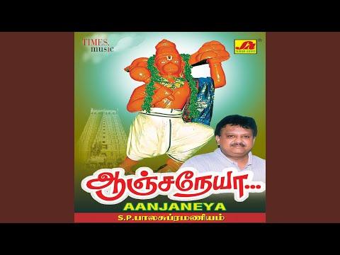 Rama Jeyam Rama Jeyam