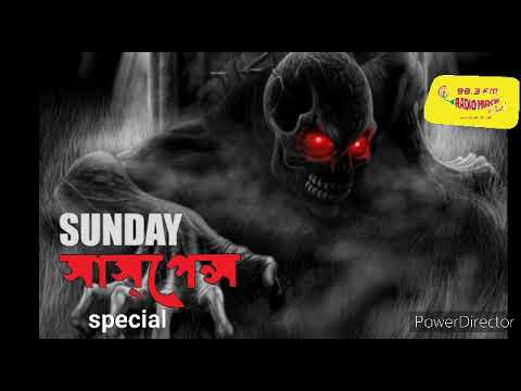sunday-suspense