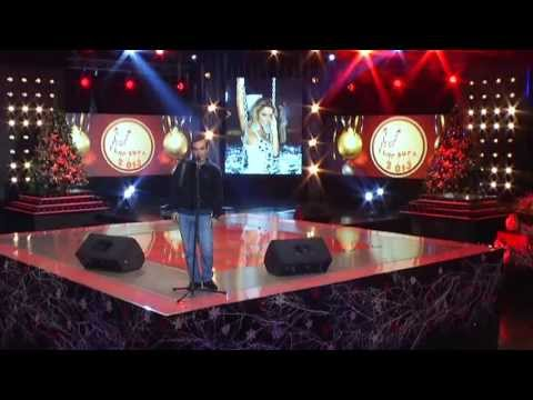 Amaras-New Year On Armenia Tv 2013 (part 4)