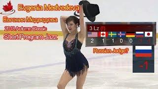 Evgenia Medvedeva (Евгения Медведева) - 2018 Autumn Classic - SHORT program - JAZZ