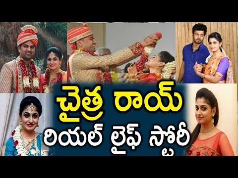 Chaitra Rai Family Background | Telugu Serial Actress Chaitra Rai Acting Career | News Mantra