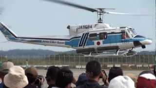 国際航空宇宙展 2012 Bell 212 中部国際空港セントレア JA2012