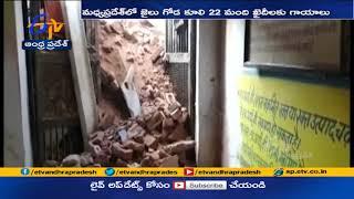 22 Prisoners Injured | As Barrack Wall Collapses | In Madhya Pradesh Jail