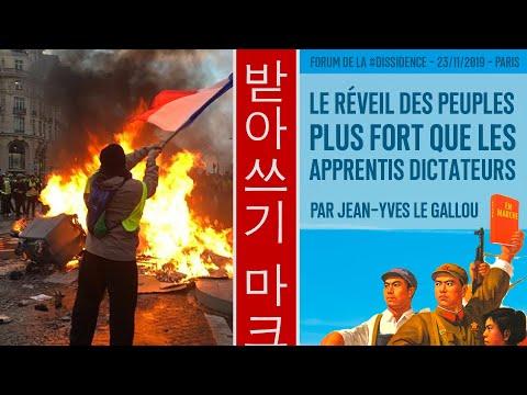 Le réveil des peuples face aux dictateurs - Jean-Yves Le Gallou au Forum de la Dissidence 2019