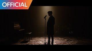 에릭남 (Eric Nam) - 놓지마(Hold me) (Teaser)