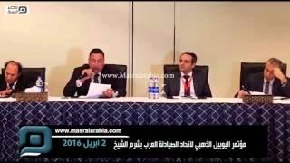 مصر العربية | مؤتمر اليوبيل الذهبي لاتحاد الصيادلة العرب بشرم الشيخ