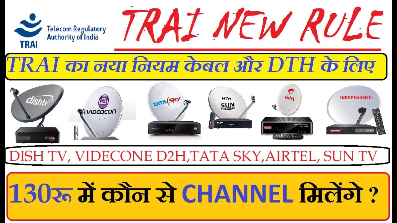 Trai New Rules For Dth 130 Rs 100 Channel List Dth Prices From